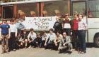 1981 Fußball A-Jugend Bild3